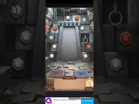 100 дверей новые головоломки Level 30 Walkthrough