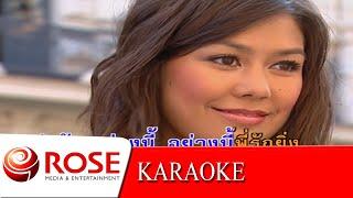 จูบประทับใจ - สุเทพ วงศ์กำแหง (KARAOKE)