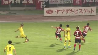 プロ初出場の宮本 駿晃(柏)が強烈なミドルシュートを叩き込み、柏が終...