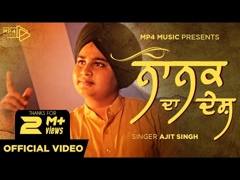 Ajit Singh - Nanak Da Desh (Full Video) | Music Nasha | Sony Thulewal | Mp4 Music