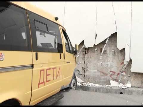 Детский автобус разбился сегодня в Сочи. Новости Сочи Эфкате