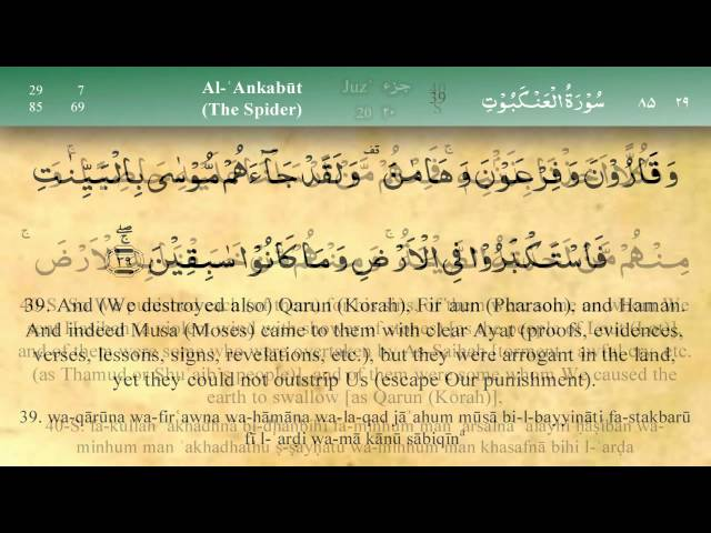 029   Surah Al Ankabut by Mishary Al Afasy (iRecite)