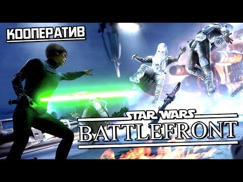 Level up 36: Star wars battlefront