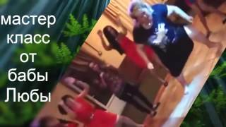 Что Творят Девушки  Бесподобные Танцы Пьяные Дэвушки хахах gmzym