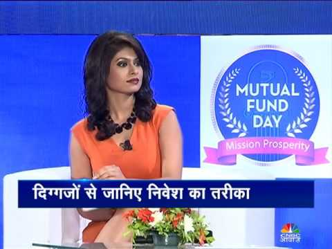 All About Mutual Funds | With Reliance Mutual Fund | CNBC Awaaz