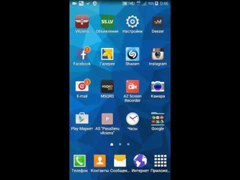 Как включить виджет на Samsung Galaxy Grand Prime