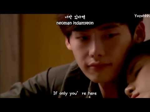Shin Seung Hoon - Words You Can't Hear FMV (I Hear Your Voice OST) [ENGSUB + Romanization + Hangul]