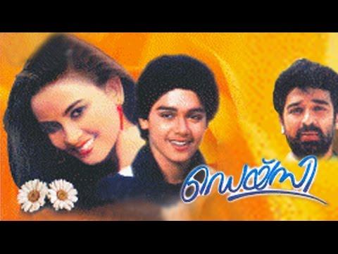 Daisy 1988 Malayalam Full Movie | Harish | Sonia | Lakshmi | Kamal Hassan | Malayalam Movies online