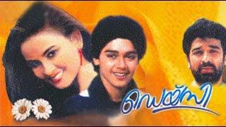Daisy 1988 Malayalam Full Movie | Malayalam Movies online