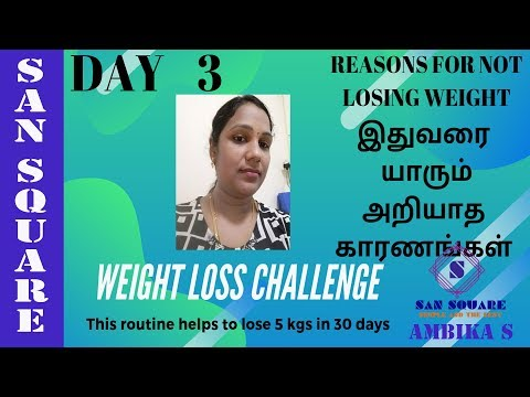 How I lost weight in Tamil | Day 3 Diet Plan to lose weight | Reasons for not losing weight | Tips thumbnail