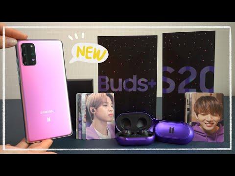 삼성 갤럭시가 Bts 굿즈를 만들면 생기는 일 Galaxy X Bts S20 스페셜 에디션 Samsung Galaxy X Bts S20 Unboxing Youtube