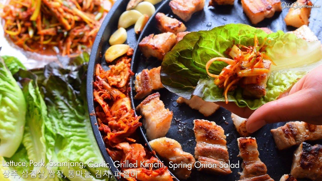 Korean Food Samgyupsal Recipe