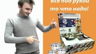 Интернет Магазин Море Подарков(, 2011-11-23T19:11:56.000Z)