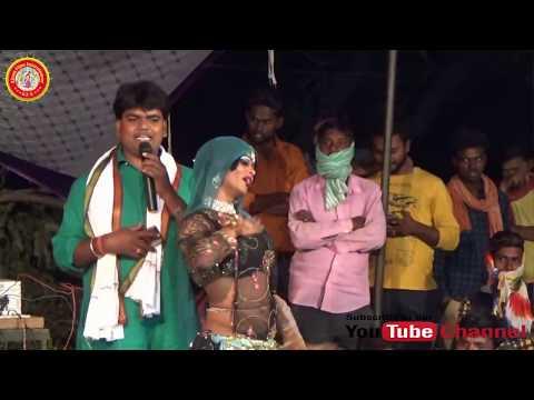 |88| Dugola Program 2018 !! Live Dugola Chaita Stage Show | Shivshankar Shubham