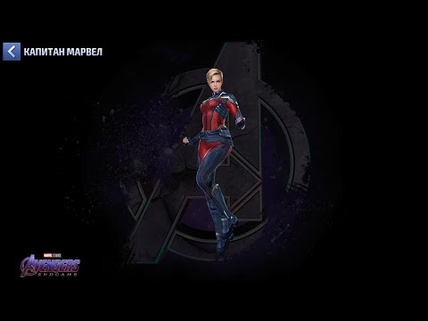 [Marvel Future Fight] Captain Marvel T3 (c.t.p. of rage) Extreme Alliance Battle - 3,297,271