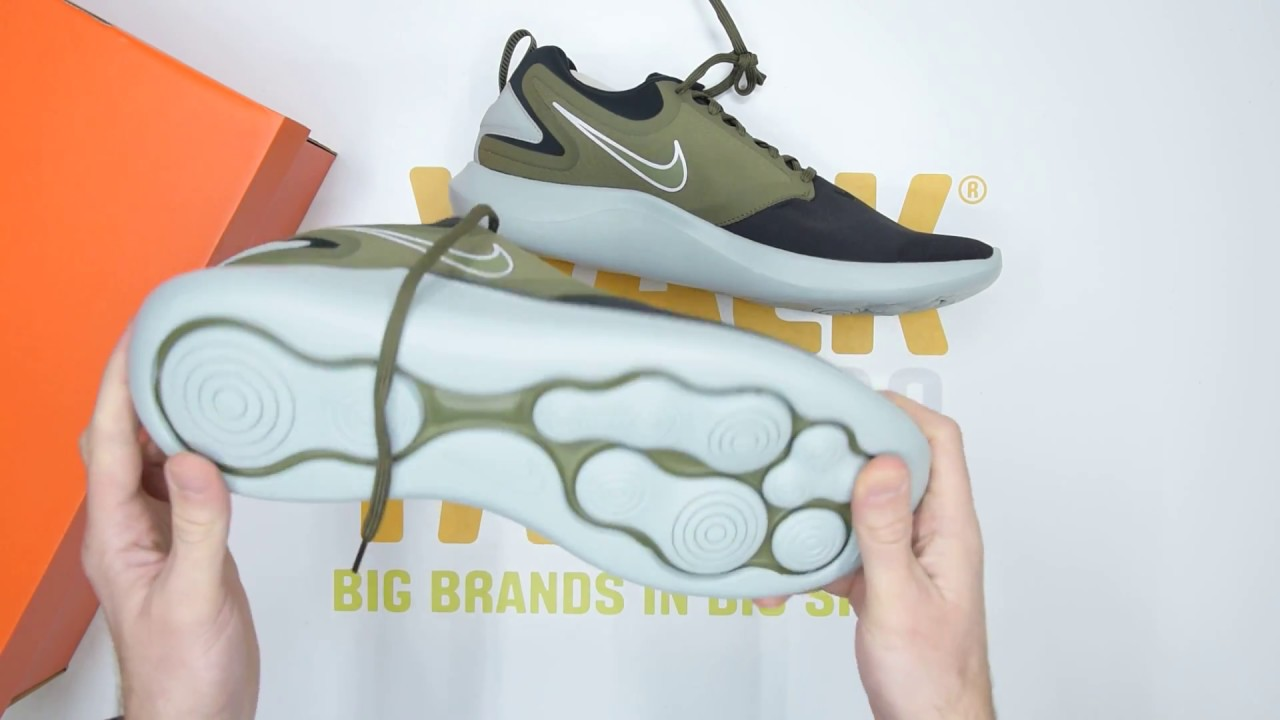 Nike LunarSolo - Black Olive - Unboxing  f0cdd7eb7