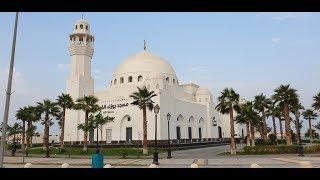 Mosques in Saudi Arabia. Beautiful Masjids in Saudi Arabia. Corniche. Al Khobar Dammam