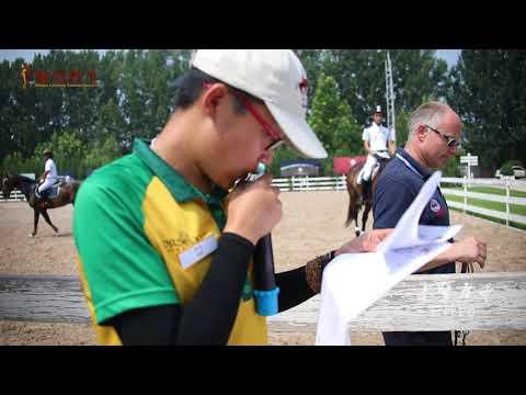 China Elite Horse Industry Management Trainee program-Beijing