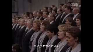 Herbert von Karajan & Wiener Philharmoniker - Solemn High Mass celebrated by Pope John Paul II