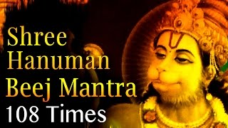 Hanuman Mantra | Black Magic, & evil energies Removal Mantra | Hanuman Stotras ( Official Video)