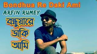 Bondhua Rey Daki Ami Arfin Rumi Mp3 Song Download