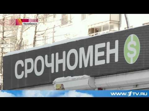 В Челябинске расследуют атаку коллекторского агентства на областную больницу