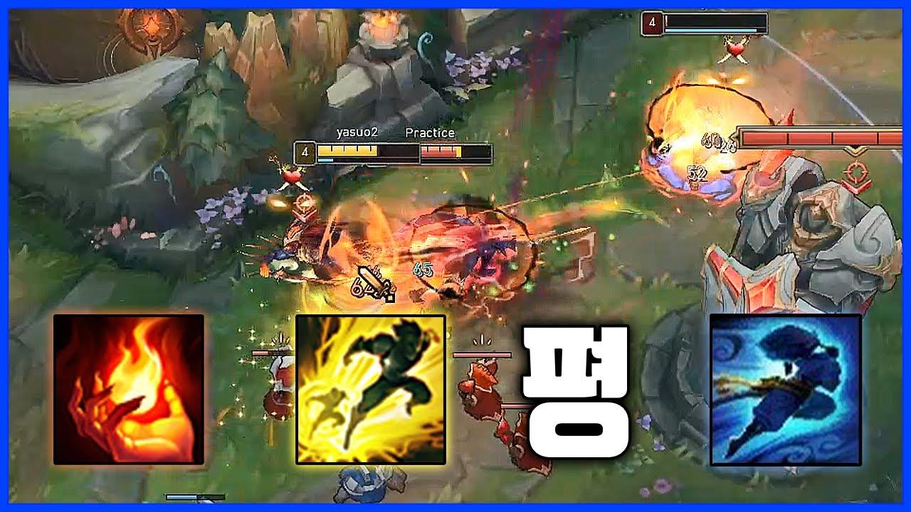 저렙 뒤가없는 공격으로 킬각을 봐야합니다. 야스오VS탈론(League of legends Korea Challenger Yasuo !)
