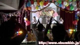 http://www.charmkids.jp/ 山中知恵率いるSMILYファーストシングル「赤...