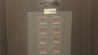 """""""항균필름 있어도 감염""""…엘리베이터 에티켓은? / 연합뉴스TV (YonhapnewsTV)"""