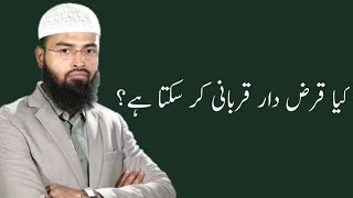 Kya Karz Daar Qurbani Kar Sakta Hai? By Adv Faiz Syed