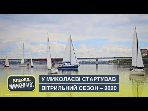 TPK MAPT: «Кубок Кредо - 2020» відбувся не зважаючи ні на що!