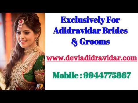 Adidravidar Matrimony Brides & Grooms - ஆதி திராவிடர் திருமண தகவல் மையம்   Call 9944775867