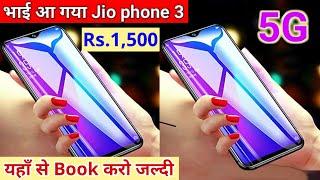 Jio Phone 3 Booking   48MP 📸 DSLR Camera   Price ₹1500   5G   Ram 6GB - ORDER NOW