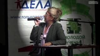 видео: Елена Пономарёва и управляемый хаос-2