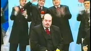 КВН.2000. ТГУ
