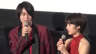 6月15日 映画「二重生活」の完成披露試写会に門脇麦さん、菅田将暉さん...