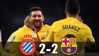 Espanyol vs Barcelona 2-2 - All Goals & Extended Highlights - 2020