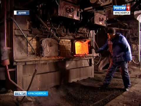 В Октябрьском районе Красноярска приостановлена работа котельной