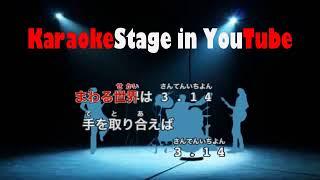ジャニーズWEST/3.1415926535/karaoke for lesson
