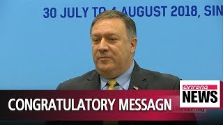 Pompeo congratulates South Korea on its upcoming 73rd Liberation Day