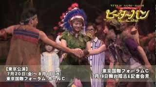 日本初演から遂に1500回記念イヤー!これぞファンタジー・ミュージカル...