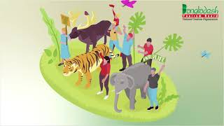 22 May - International Day for Biological Diversity