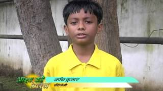 Asha ki kiran (EP 17) Tata Football Academy , Jamshedpur TSRDS traning center Seraikela