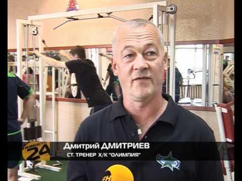 """Рен-ТВ Киров """"Один день с любимой командой"""""""