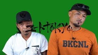 FURAIakaSTORM & DJ KING : 刑務所で気をつけること
