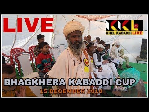 🔴[Live] BHAGKHERA KABADDI CUP || 15 DECEMBER 2018 ||KKL