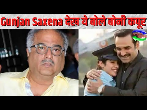 Janhvi Kapoor Father Boney Reaction On His Daughter S Film Gunjan Saxena Netflix Intrendnews Youtube