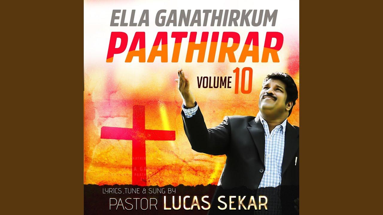 Introduction & Prayer