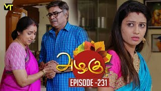 Azhagu - Tamil Serial | அழகு | Episode 231 | Sun TV Serials | 22 Aug  2018 | Revathy | Vision Time