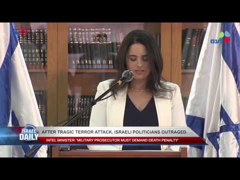 Your Morning News From Israel - July 23, 2017.